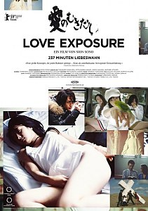 Love Exposure #1