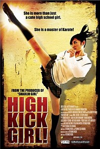 High-Kick Girl! #1