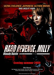 Hard Revenge Milly: Bloody Battle #1