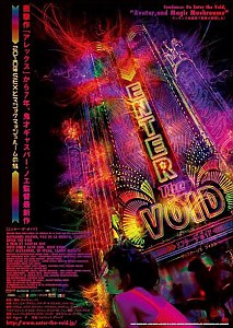 Enter the Void #2