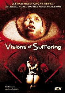 Visions of Suffering #2