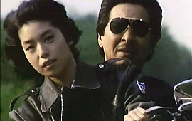 Jealousy Game [5]