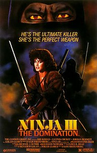 Ninja III: The Domination #1