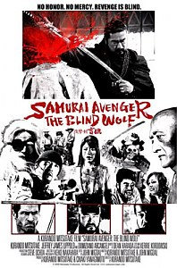 Samurai Avenger: The Blind Wolf #2