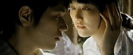 Norwegian Wood [4]