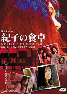 Noriko's Dinner Table #1