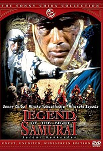 Legend of the Eight Samurai #1