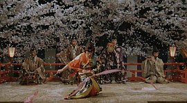 Legend of the Eight Samurai [4]