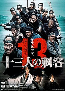 13 Assassins #1