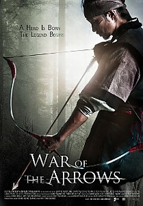 War of the Arrows #1