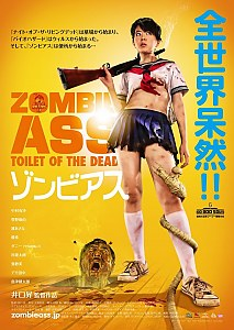 Zombie Ass: Toilet of the Dead #1