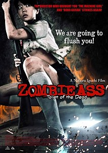 Zombie Ass: Toilet of the Dead #2