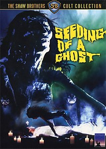 Seeding of a Ghost #1