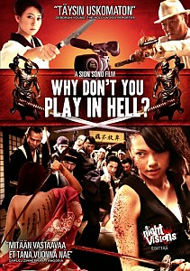 Why Don't You Play in Hell? #2