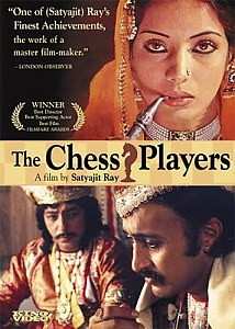 The Chess Players #1