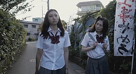 School Girl's Gestation [2]