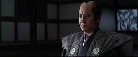 Shogun's Samurai: The Yagyu Clan Conspiracy [3]