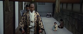 Shogun's Samurai: The Yagyu Clan Conspiracy [4]