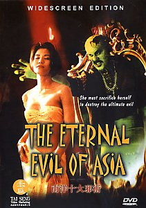 The Eternal Evil of Asia #2