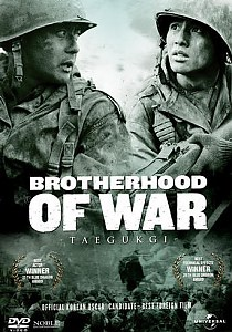 Tae Guk Gi: The Brotherhood of War #1
