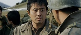 Tae Guk Gi: The Brotherhood of War [2]