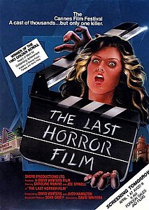 The Last Horror Film #2