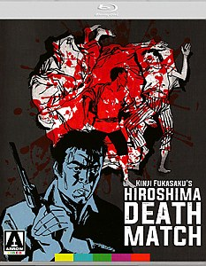 Battles Without Honor and Humanity: Hiroshima Death Match #1