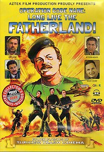 Operation Code Name: Long Live the Fatherland! #1