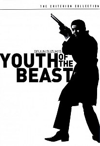 Youth of the Beast #2