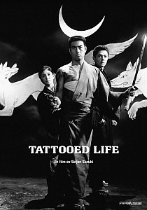 Tattooed Life #2