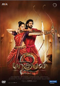 Baahubali 2: The Conclusion #1