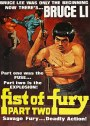 Fist of Fury II